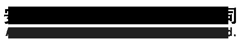 安徽大手万博彩票app下载安卓设计有限公司