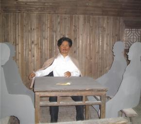 博物馆人物场景